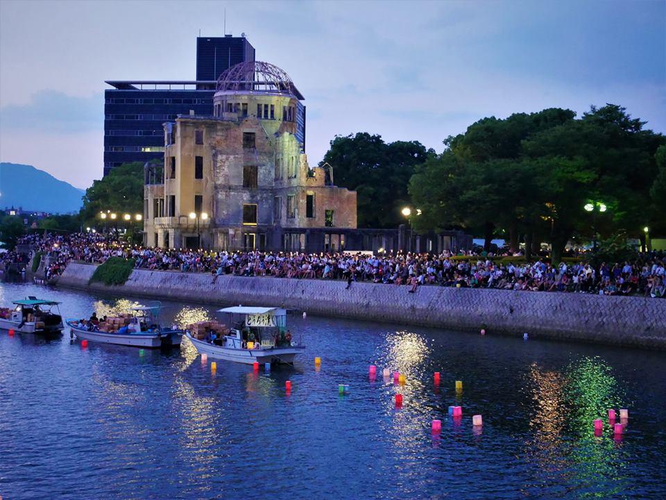 Visitar Hiroshima 6 de agosto
