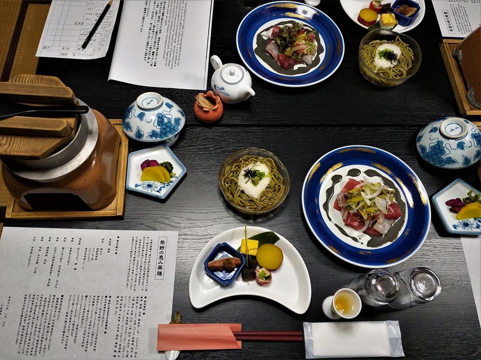 Gastronomía de Japón, platos típicos de Japón